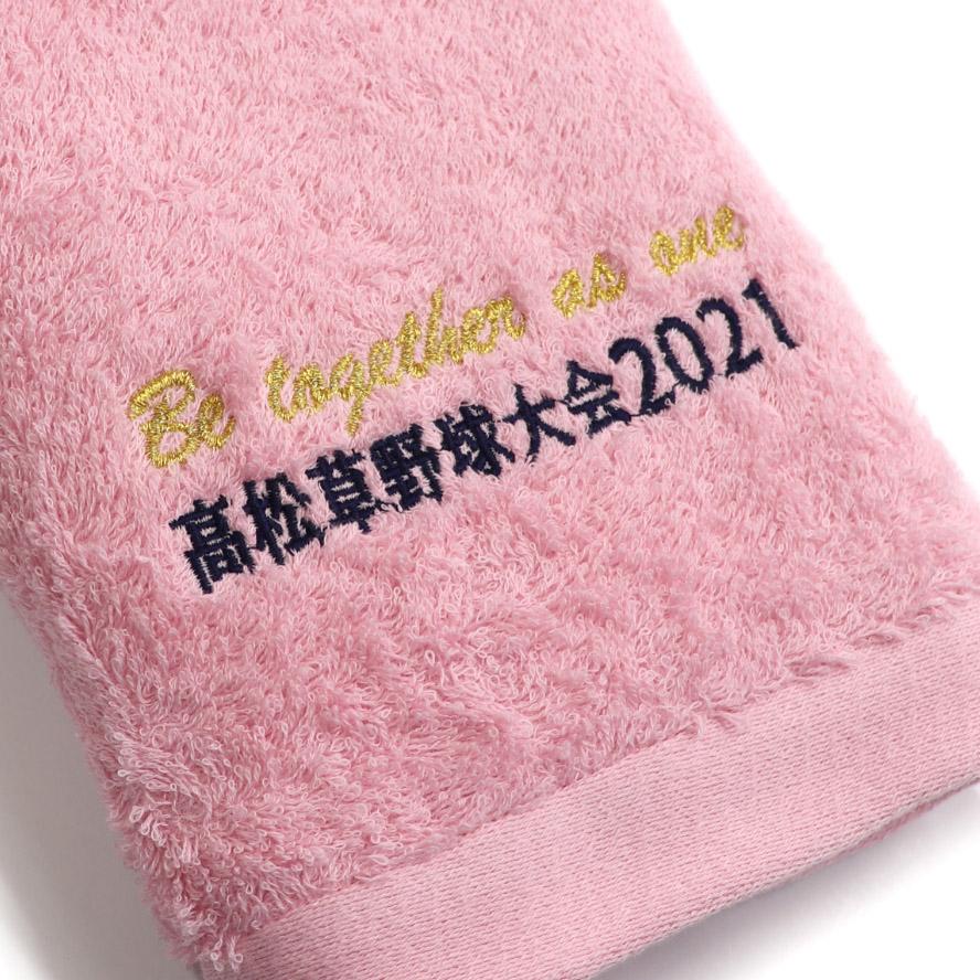 シミュレーター<br>タオル 瀬戸織りたおる ピンク<br>ハンドタオル